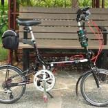 bluetooth bike speakers g